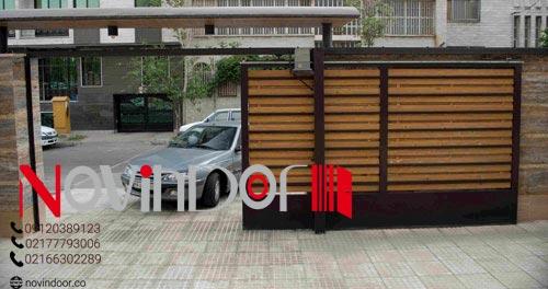 درب اتوماتیک پارکینگ در اصفهان